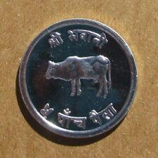 Nepal 1973 Aluminum Proof 5 Paisa Coin KM#802