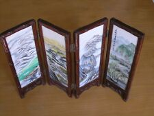 Vintage Miniature 4 Panel Screen Room Divider Wood & Stone Hand Painted Signed