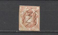 453-SELLO FISCAL ULTRAMAR COLONIA ESPAÑA 1893 5 CTVS FISCAL