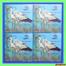 Vietnam Imperf S/S White storks Lot of 4 MNH