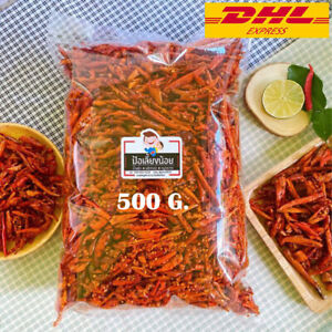 Crispy Snack Chili Spicy Pepper Chili Tom Yam Thai Flavor Sesame Vegan 500g.