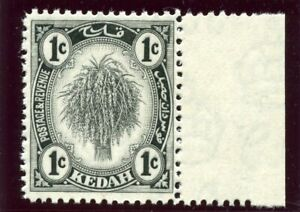 Malaya Kedah 1938 1c black (p14) superb MNH. SG 68a. Sc 24a.