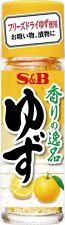 S&B, Freeze-dried Yuzu Peel Powder, 4.5g, Japan