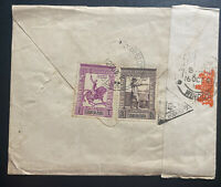 1941 Portuguese India Censored Cover To Central Bank In Bombay
