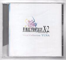 RARE CD / FINAL FANTASY X-2 VOCAL COLLECTION YUNA (MADE IN TAIWAN)