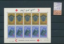 LM83801 Morocco 1968 red cross artefacts good sheet MNH cv 25 EUR