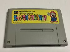 Super Mario Allstars NINTENDO SFC/SNES Japanese Import version + SAVE BATTERY #2