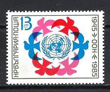Bulgarie 1985 Nations-unies Yvert n° 2927 neuf ** 1er choix