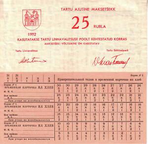 ESTONIA - Temporary voucher cheque of Tartu 25 Robles 1992