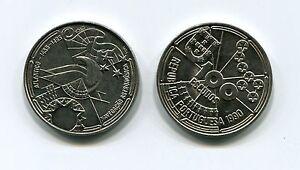 Portugal Astronomic Navigation 1990 100 Escudos Coin km649 Republica Portuguesa
