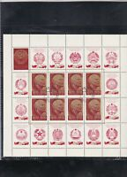 Russia USED Stamps Sheet ref R17582