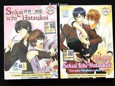 DVD Anime SEKAI ICHI HATSUKOI Complete TV Series Season 1&2 (1-24) +OVA +MOVIE