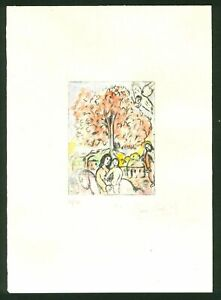 Marc Chagall, La Sainte Famille, hand signed color etching