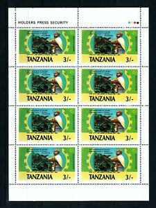 Tanzania | 1987 | 10th Anniversary of Independence  | Sheets of 8 | MNH