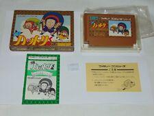 Famicom: Ninja Hattori Kun HFC-NH