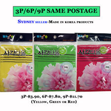 Korean Italy Towel 3p/6p/9p Exfoliating Bath Scrub Viscose Towel Made in Korea!!