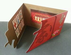 Hong Kong Cantonese Opera Costumes 2014 traditional Culture 奥剧服饰 (p.pack) MNH