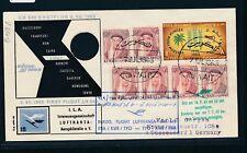 12510) LH FF Kuwait - Frankfurt 14.7.63, SoU mit grünem ILA-Stempel