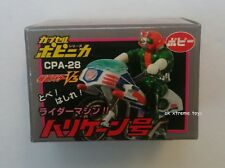 Masked Kamen Rider V3 CPA-28 Mini Figure & Hurricane Bike Bandai 2003 Chogokin