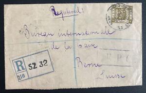 1919 Army PO SZ 32 Palestine Registered Cover To Bern Switzerland