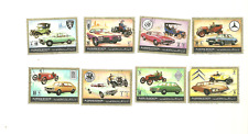 A set of 8 different Automobile postage Stamps from Ajman