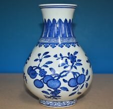 STUNNING ANTIQUE CHINESE BLUE AND WHITE PORCELAIN VASE QIANLONG MARK RARE G3272
