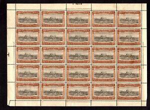 Uruguay #177-78 1909 Port of Montevideo sheets of 25 VFMNH CV $62.50