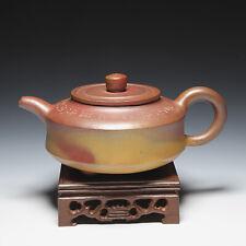 "OldZiSha-Unique China Yixing Zisha Pottery Old 460cc ""Dragon Kiln Round"" Teapot"
