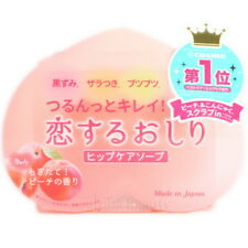 Pelican Soap Love Ass Hip Care Soap 80g Body Wash Scrab for Women Made in Japan