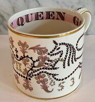 Vintage Wedgwood Queen Elizabeth 1953 Commemorative Coronation Cup Mug