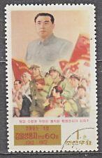 KOREA 1972 used SC#1044 1wn stamp, 60th birthday of Kim Il Sung.
