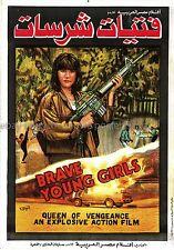 Brave Young Girls 1990 Yukari Oshima original Egyptian one-sheet movie poster