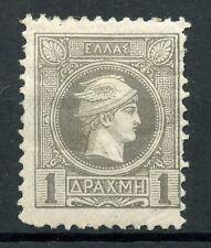 GREECE 1886-88 Small Hermes Head Belgian Print One 1 Drachma Perf 11 1/2 MH *