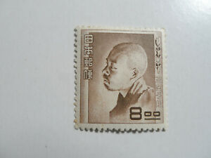 Discount Stamps : JAPAN 1951 #490 MINT LIGHT HINGED CV$12