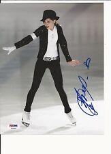 ELIZAVETA TUKTAMISHEVA FIGURE SKATER HAND SIGNED COLOR 8X10 W/ PSA COA T52654