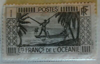French Oceania 1934-38 Stamp 1 MNH Stamp Rare Antique StampBook1-84