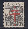 ESPAÑA (1941) NUEVO SIN FIJASELLOS MNH SPAIN -EDIFIL 948 (10 cts) LOTE 2