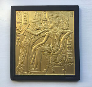 """Wedgwood Basalt Egyptian Jasperware """"LORD OF THE DIADEMS"""" Plaque Limited Edition"""