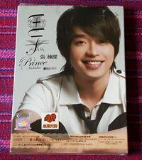 Nicholas Cheung ( 張棟樑 ) ~ Prince ( Malaysia Press ) Cd