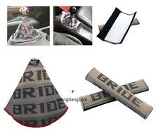 Bride Gradation Hyper Fabric Shift Boot Shift Knob Cover+Bride Seat Belt Cover