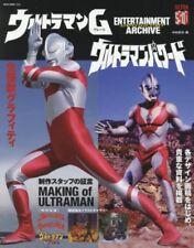 Ultraman Great Powered Japanese book Kaiju works Tokusatsu