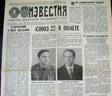 1976 Sep 16, SOYUZ-22 MISSION, V. BYKOVSKY & V. AKSENOV, RUSSIAN NEWSPAPER