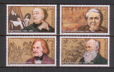 Moldova 2009 Famous Persons, Writers, Darwin, Gogol, 4 MNH stamps