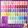 Lavender Violets 12ml UV LED Soak Off Gel Nail Polish Pro 150+ Colors US Ship