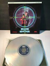 Laserdisc - CLOAK & DAGGER - 1984 Universal/MCA - Henry Thomas , Dabney Coleman