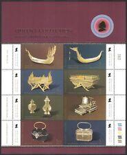 Thaïlande 2007 Arts/Craft/or/métaux précieux/HERITAGE/histoire 8 V Sht (n39604)