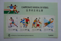 LOT 712 TIMBRES STAMP BLOC FEUILLET SPORTS MACAO MACAU  ANNEE 1994