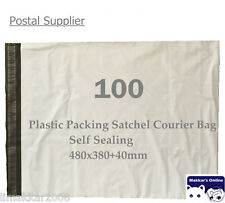 100PCS 380x480mm Plastic Satchel Courier / Shipping / Mailing Bag - Self Sealing