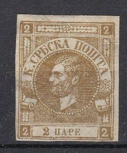 Serbia - 1867 - Michel 10 Bb - MH - 100 Euro