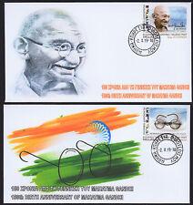 Greece 2019 150 Years since the birth of Gandhi date of birth postmark V